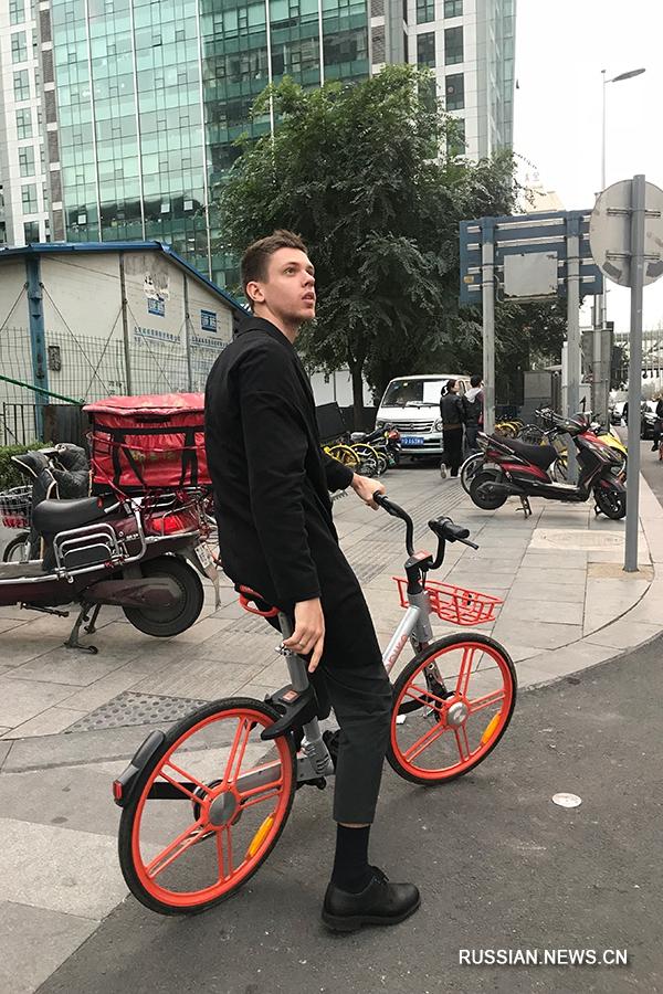 Русский инженер выполняет свою мечту в китайской велошеринговой компании