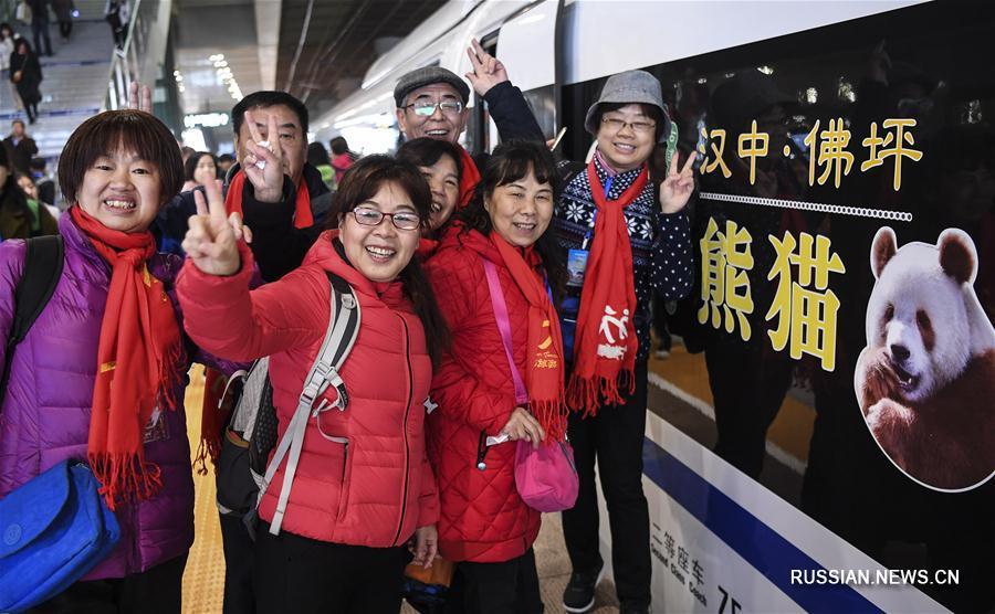 Новая высокоскоростная ж/д магистраль соединила крупные города Западного Китая