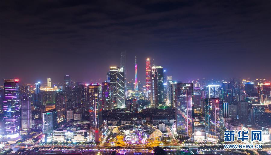 Красивый город Гуанчжоу с высоты птичьего полета
