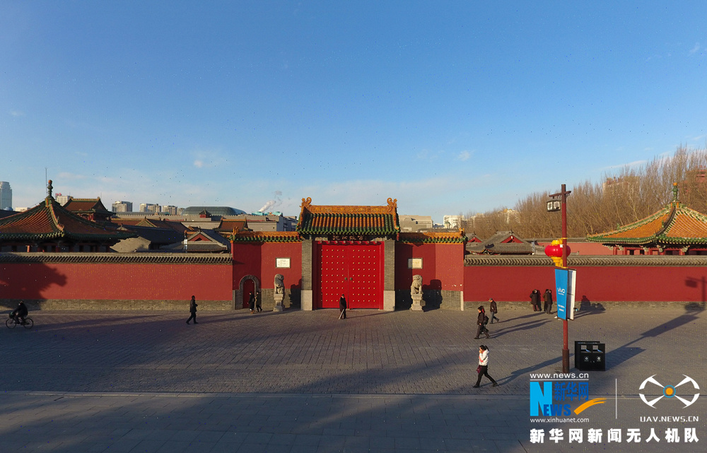 С высоты птичьего полета: Гугун в Шэньяне - один из двух самых сохранившихся ансамблей древних дворцов