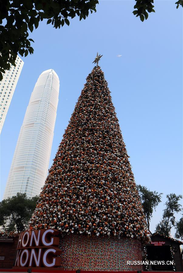 Сянган готовится встретить Рождество