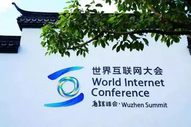 Весь мир приковывает взоры к Всемирной конференции по управлению Интернетом, цифровая экономика становится новым стимулом экономического развития