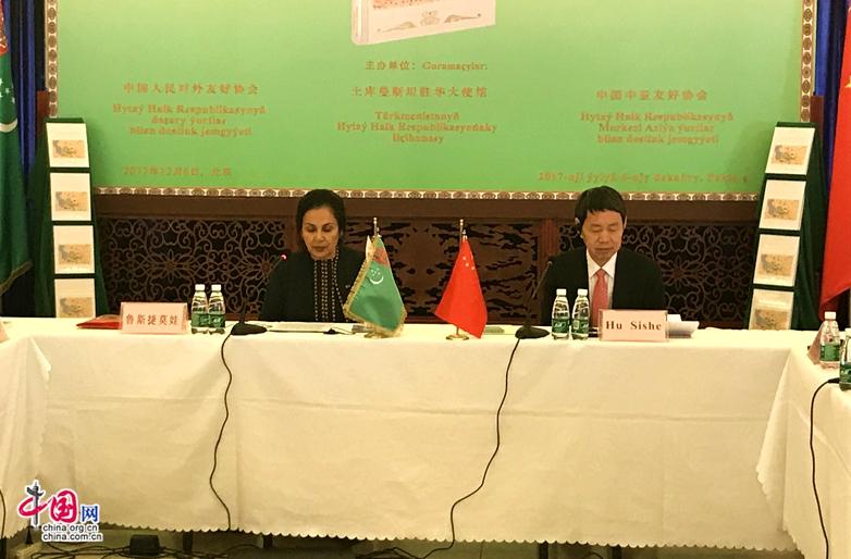 В Пекине состоялась презентация новой книги президента Туркменистана «Туркменистан – сердце Великого Шелкового пути»