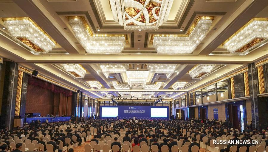 Открытие Глобального форума Fortune 2017 в Гуанчжоу