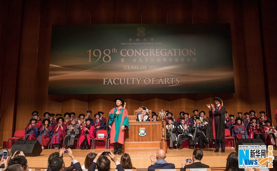 Пианисту Лан Лан присвоена почетная докторская степень шестой по мировой значимости школы искусств