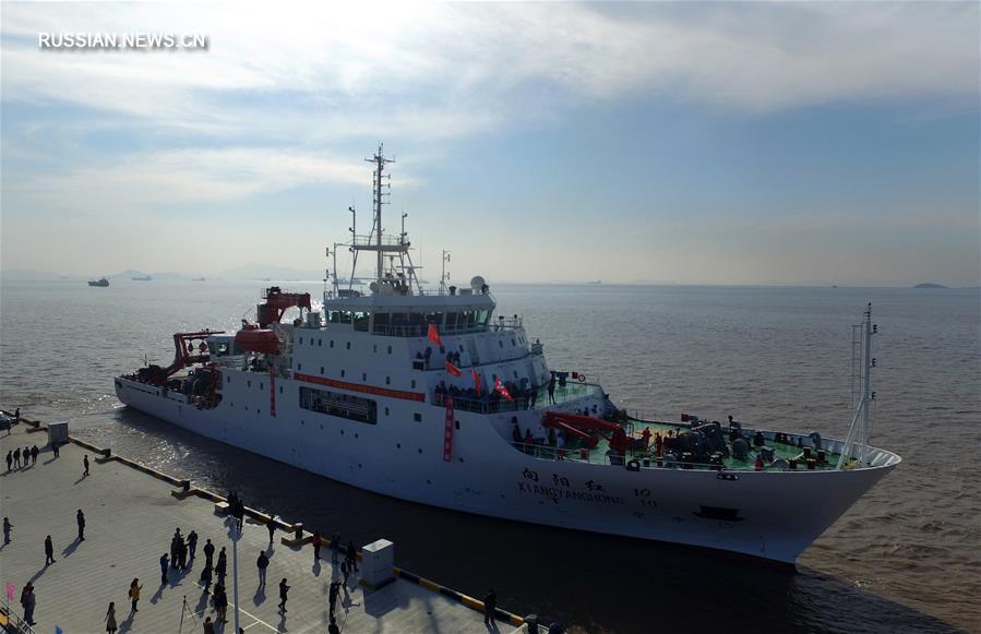 Китайские ученые отправились в 49-ю океанологическую экспедицию