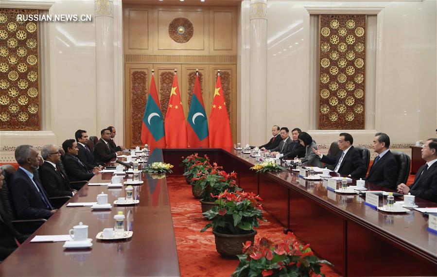 Ли Кэцян встретился с президентом Мальдив Абдуллой Ямином