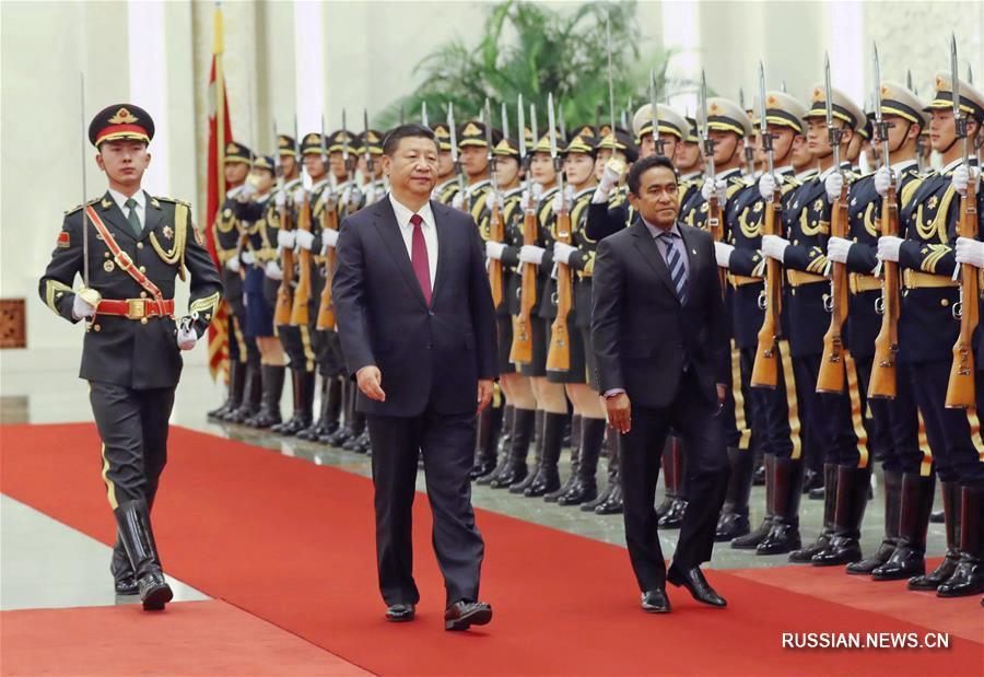 Си Цзиньпин провел переговоры с президентом Мальдив А. Ямином