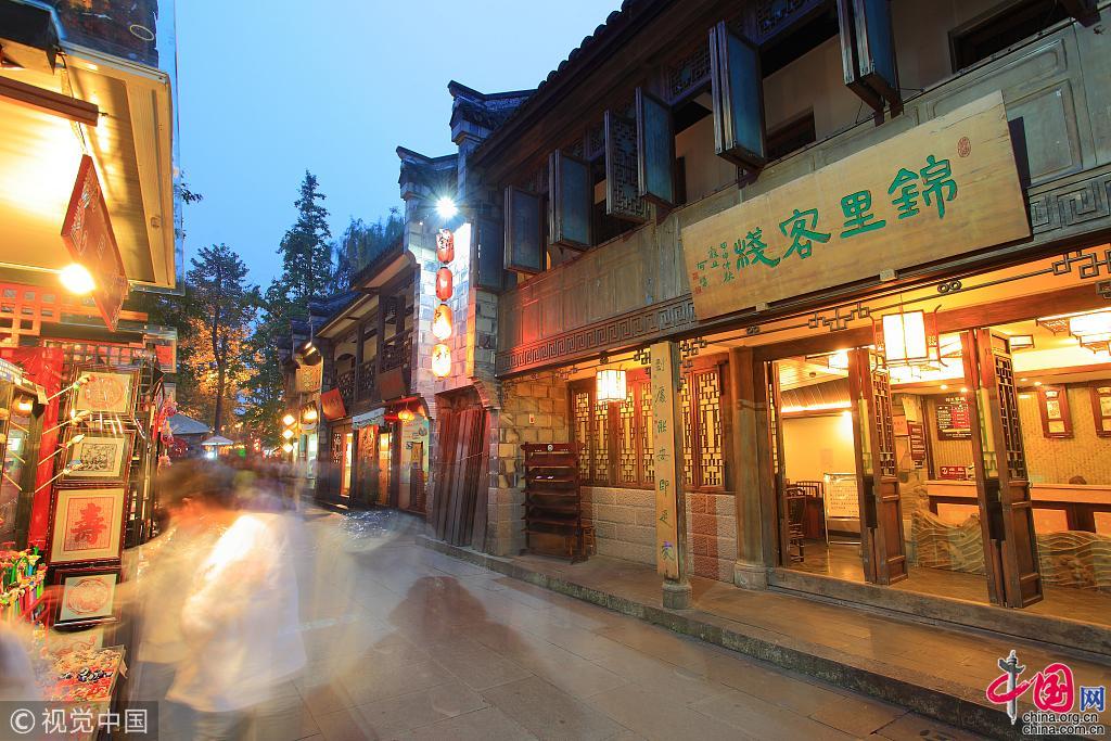 Топ-10 самых счастливых городов Китая на 2017 год
