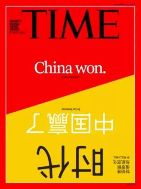 """Почему в 2017 году мир так интересует """"Китай""""?"""
