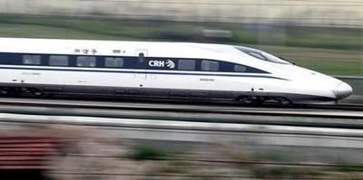 Доклад о государственном образе КНР: высокоскоростные железнодорожные технологии стали визитной карточкой Китая