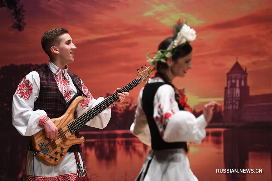 """С песенно-танцевальной программой выступили белорусский фольклорный ансамбль """"Купалинка"""" и молодые артисты из Чунцинского института искусств."""