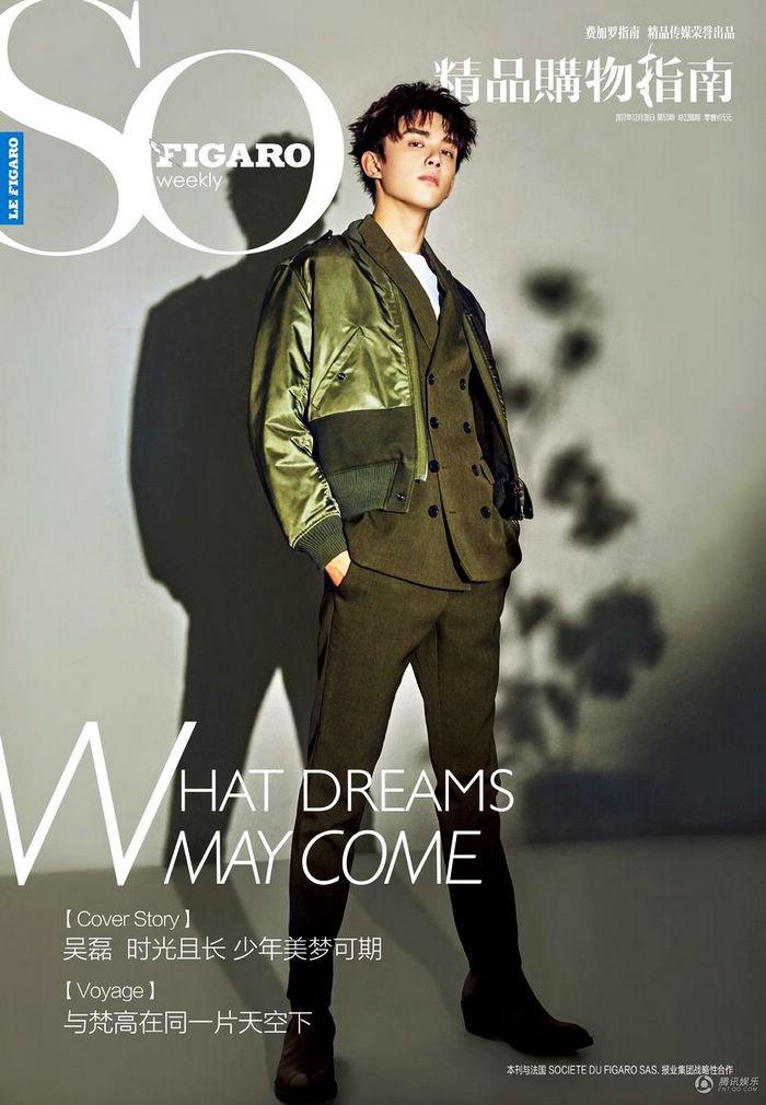 Восходящий телезвезда У Лэй попал на модный журнал