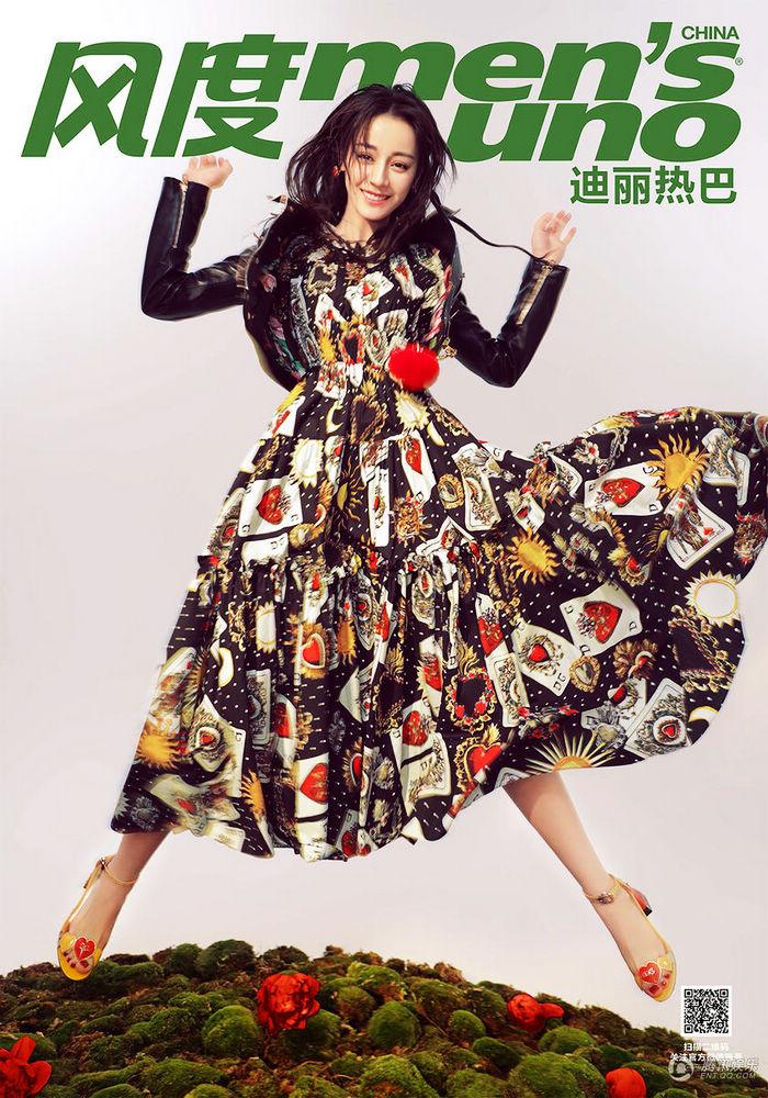 Синьцзянская красотка Дили Жэба