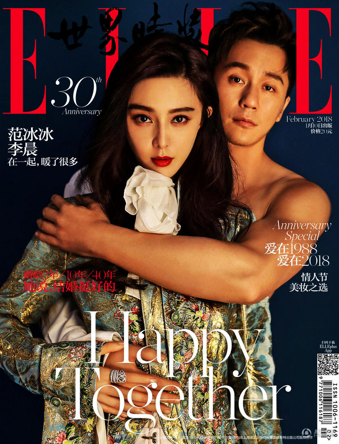 Фань Бинбин и Ли Чэнь в модных фото