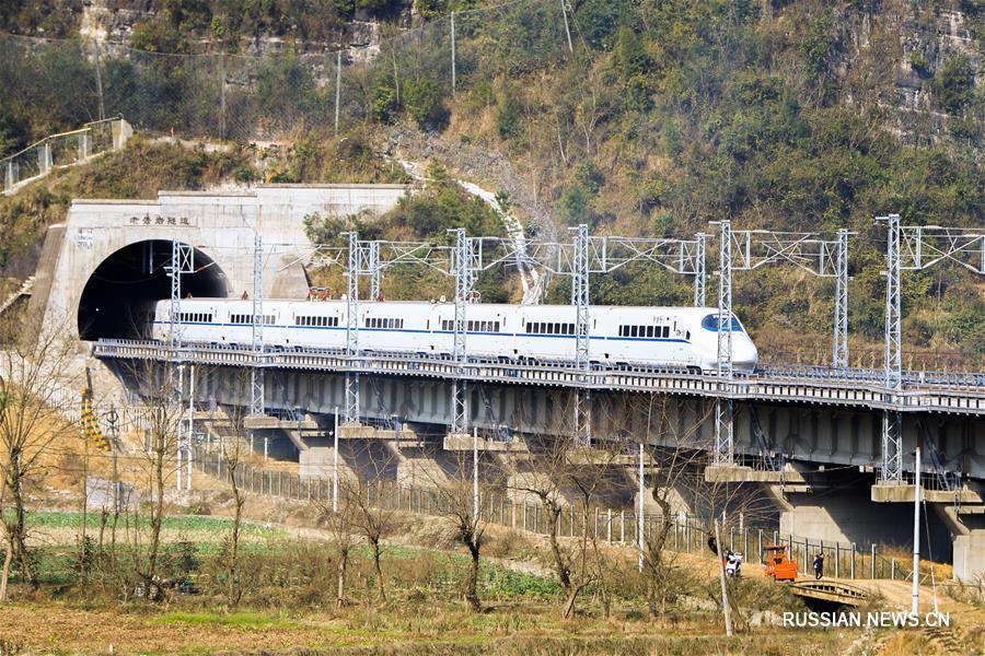 Железная дорога Чунцин-Гуйян запущена в тестовом режиме