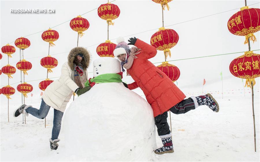 Зимний туризм во Внутренней Монголии