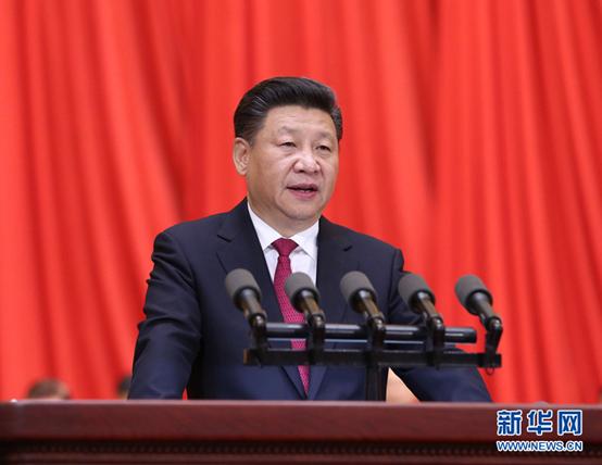 Си Цзиньпин выступил с речью на собрании по случаю 95-летия с момента основания КПК