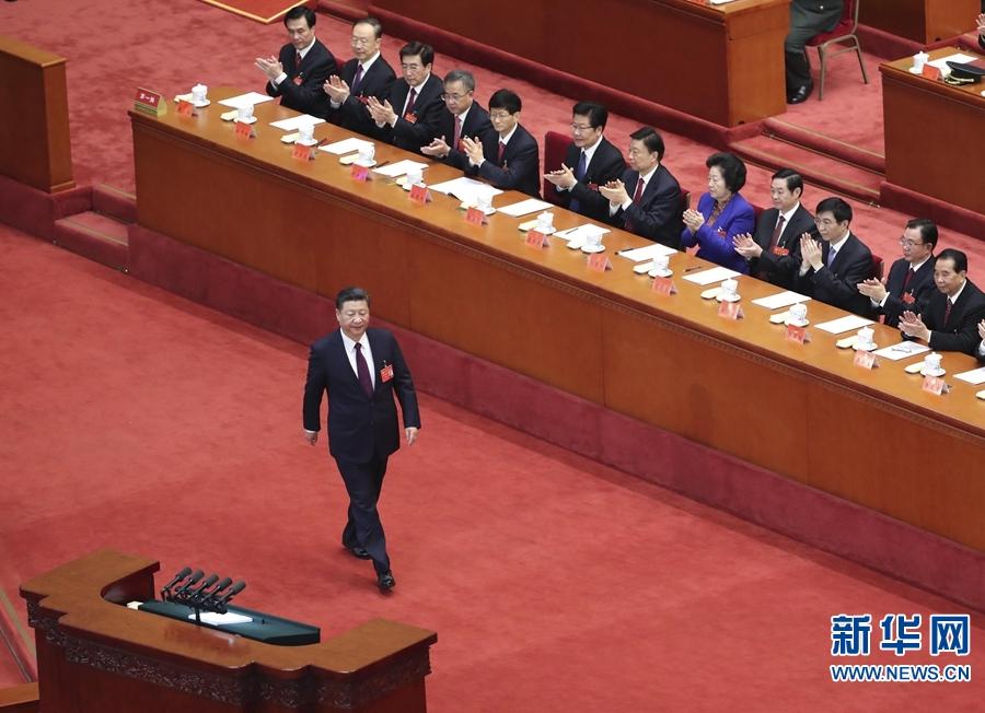 Си Цзиньпин принял участие в церемонии открытия 19-го съезда КПК и выступил с докладом