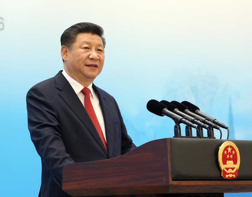Си Цзиньпин выступил с речью на церемонии закрытия саммита G20 в Ханчжоу