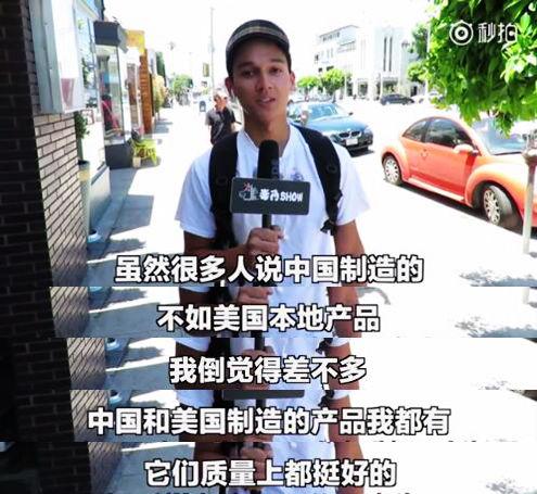 Иностранцы все чаще отдают предпочтение продукции «сделано в Китае», даже товарам для детей