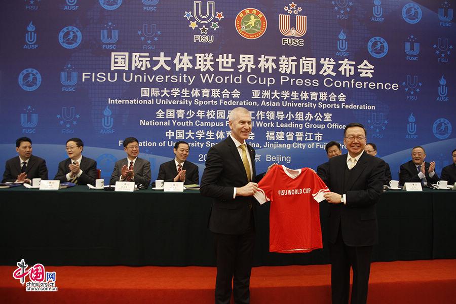 Пресс-конференция по поводу Университетского Кубка Мира прошла в Пекине