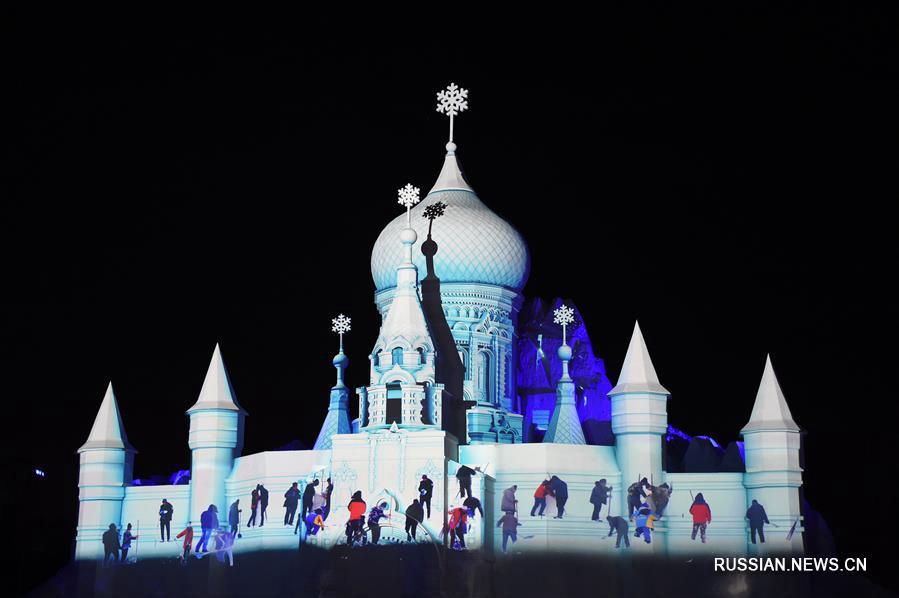 3D-световое шоу на выставке снежных скульптур в Харбине