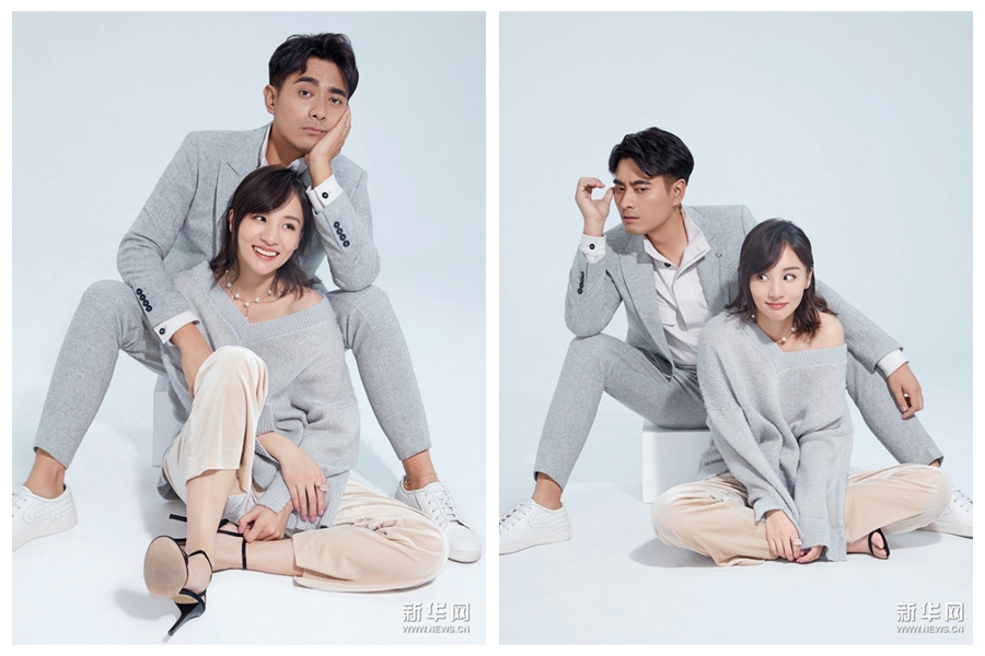 Звездные пары: Чэнь Лун и Чжан Линчжи