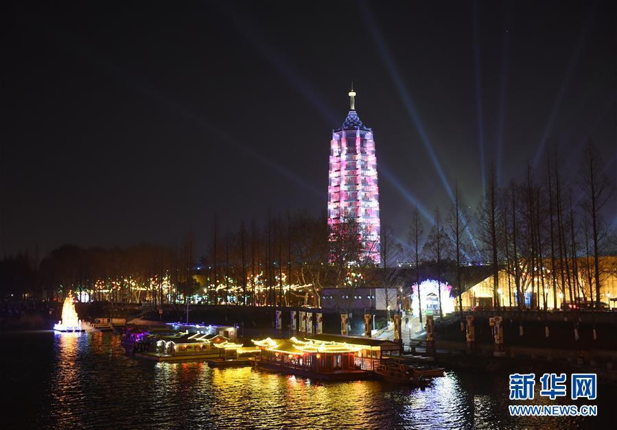 Нанкин: началось празднество фонарей