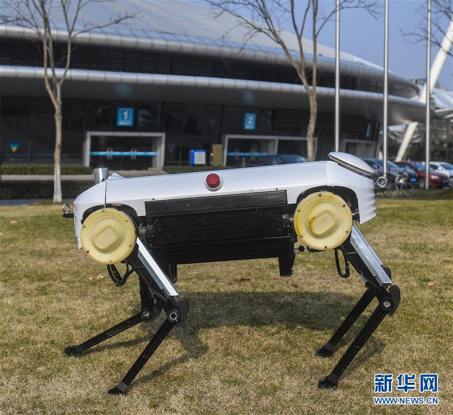 Чжэцзянский университет разработал четвероногого робота