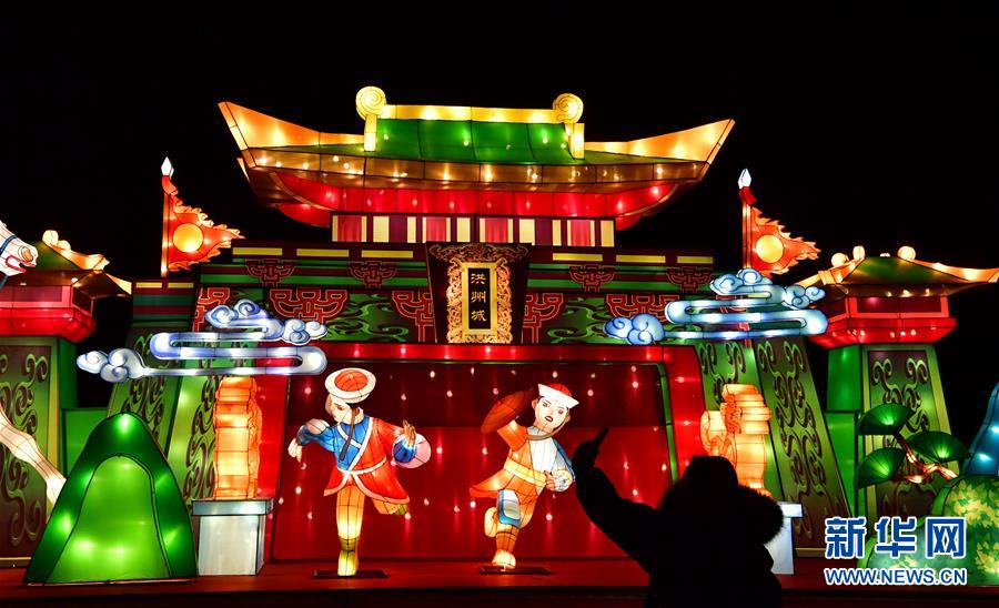 Народная ярмарка у горы Улуншань провинции Хэнань