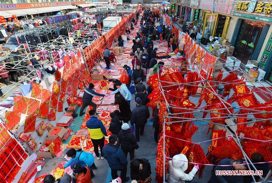 Весь Китай готовится в Празднику Весны