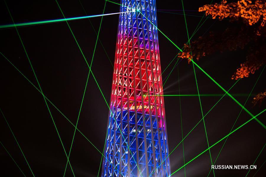 Фестиваль света в Гуанчжоу