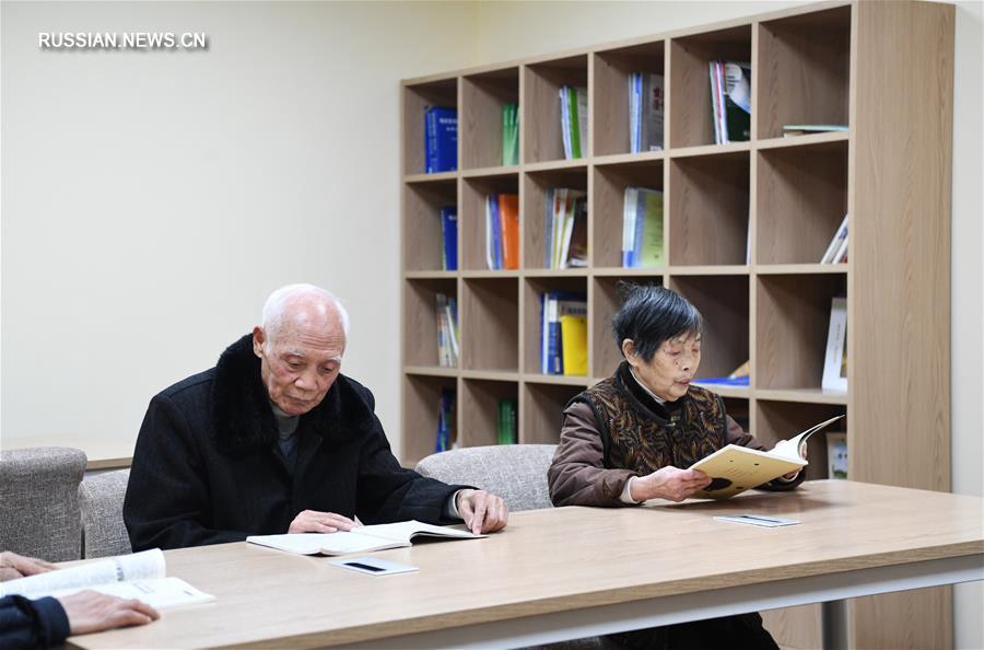 Новые дома-клиники для престарелых предоставляют комплексное обслуживание пожилым людям в Чунцине