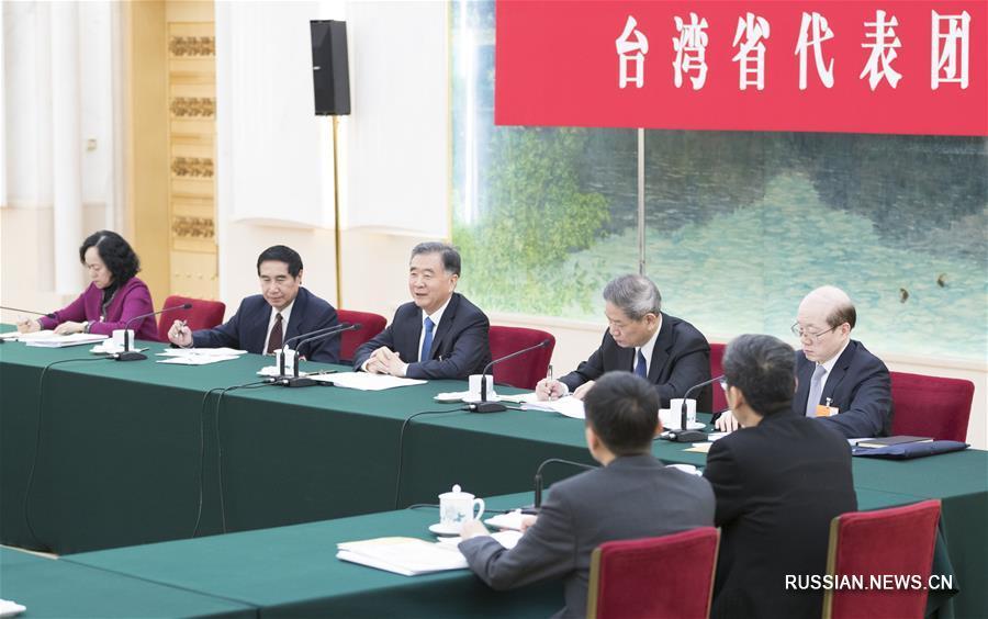 Ван Ян участвовал в панельной дискуссии с депутатами ВСНП от Тайваня