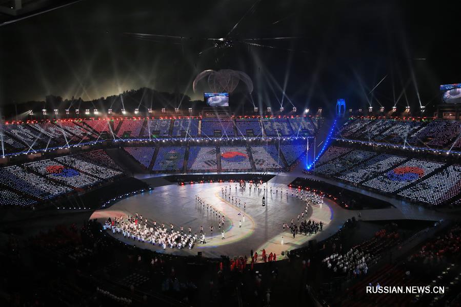 Церемония открытия зимней Паралимпиады-2018