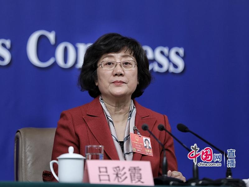 Пресс-конференция о законодательной работе ВСНП