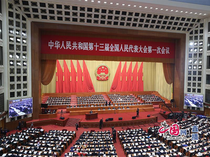 Четвертое пленарное заседание в рамках Первой сессии ВСНП 13-го созыва