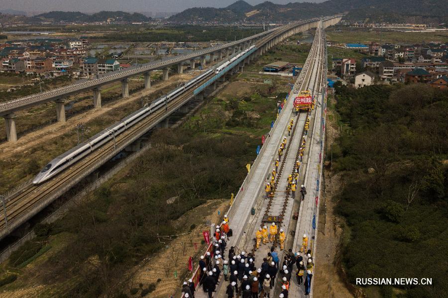 На всей протяженности железнодорожной линии Ханчжоу-Хуаншань уложены рельсы