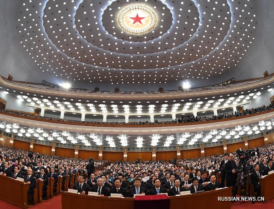 Началось 4-е пленарное заседание первой сессии ВСНП 13-го созыва