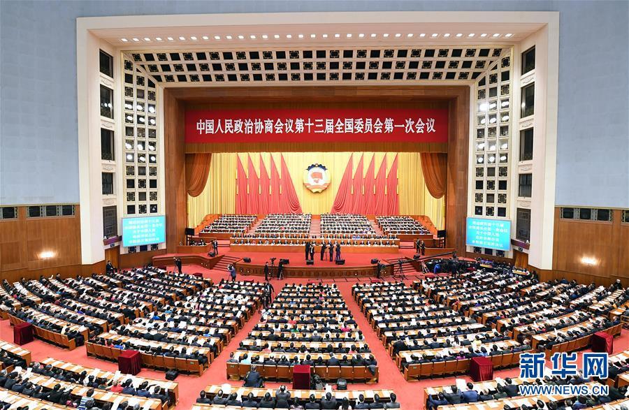 15 марта в 9 часов 30 минут в Доме народных собраний в Пекине началось заключительное заседание 1-й сессии ВК НПКСК 13-го созыва. Китайский информационный Интернет-центр («Чжунгован») провел прямую трансляцию.