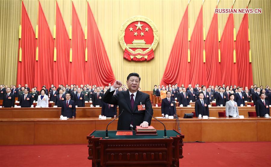 В субботу утром на проходящей 1-й сессии Всекитайского собрания народных представителей /ВСНП/ 13-го созыва депутаты единогласно избрали Си Цзиньпина председателем КНР.