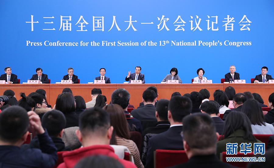 Началась пресс-конференция премьера Госсовета КНР Ли Кэцяна