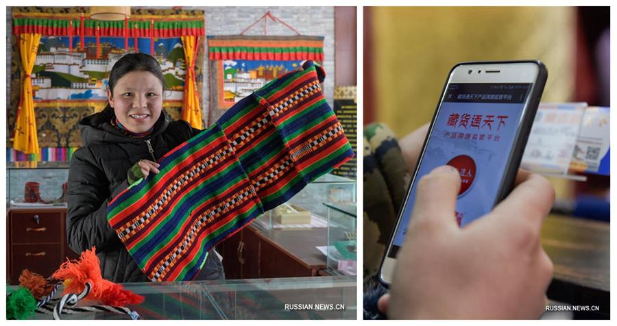 """С 2014 года при поддержке компании """"Аюнь"""", работающей в сфере электронной торговли, в уезде Цочен открылись курсы онлайн-коммерции, слушателями которых за это время стали около 2500 человек."""