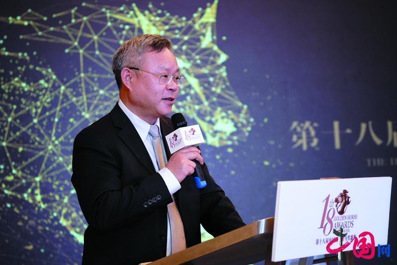 В г. Санья прошел 18-й Глобальный форум культурного туризма