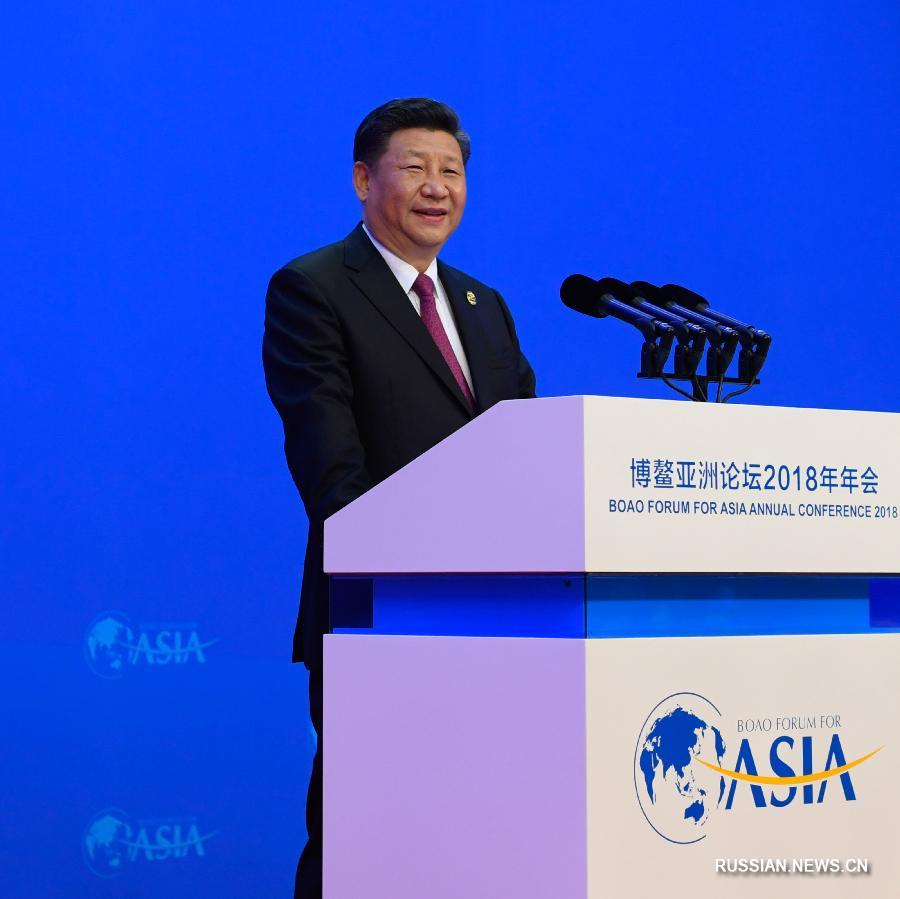 СиЦзиньпин: КНР не будет подрывать миропорядок