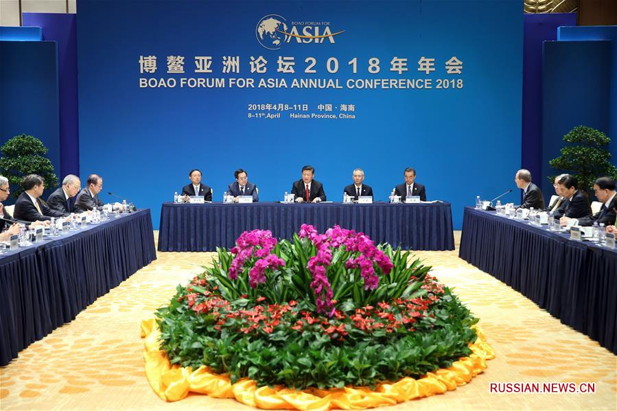 Си Цзиньпин встретился с членами Совета Боаоского азиатского форума