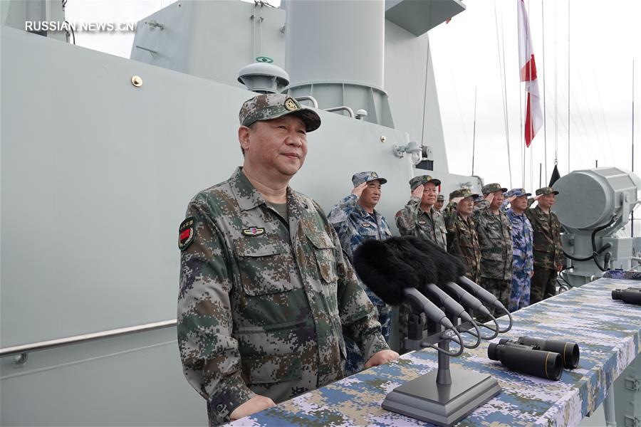 Генеральный секретарь ЦК КПК, председатель КНР, председатель Центрального военного совета Си Цзиньпин сегодня в первой половине дня принял участие в торжественном смотре ВМС НОАК в акватории Южно-Китайского моря.