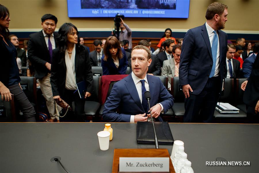 Цукерберг пообещал принять новые меры для защиты личных данных пользователей