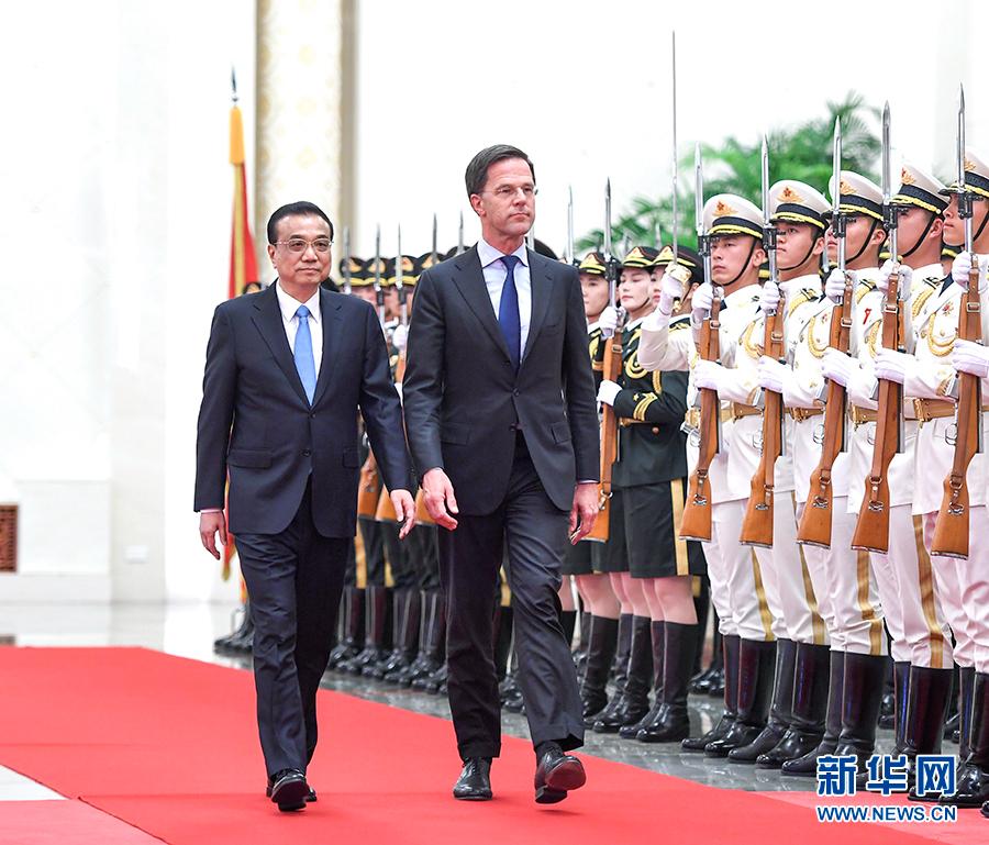Ли Кэцян провел переговоры с премьер-министром Нидерландов М.Рютте